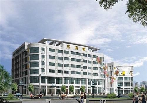 平湖市第二人民医院体检中心大楼