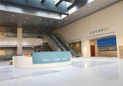 嘉善县第一人民医院体检中心内部环境