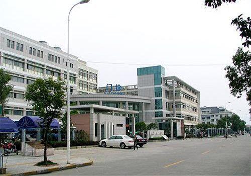 安吉县人民医院体检中心外景