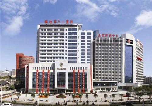 南京八一医院体检中心外景