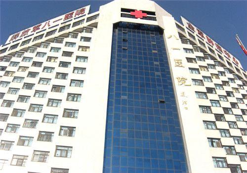 南京八一医院体检中心大楼