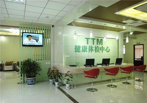 南京八一医院体检中心服务台