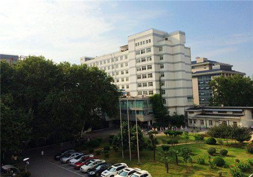 南京第一医院体检中心外景