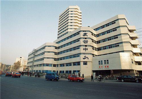 江蘇人民醫院體檢中心大樓