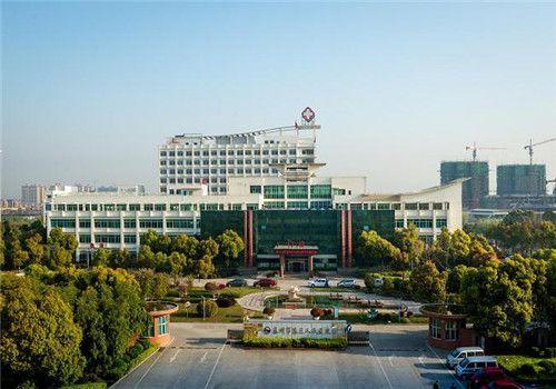 泰州市第三人民医院体检中心外景