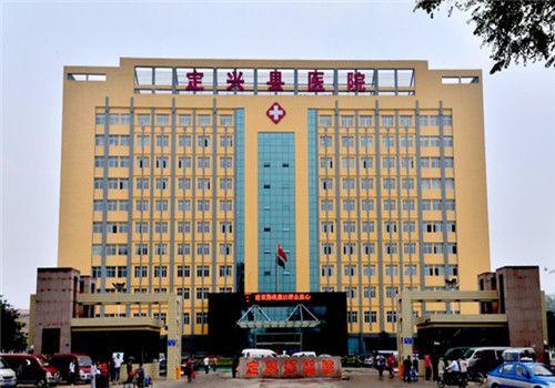 定兴县医院体检中心大楼