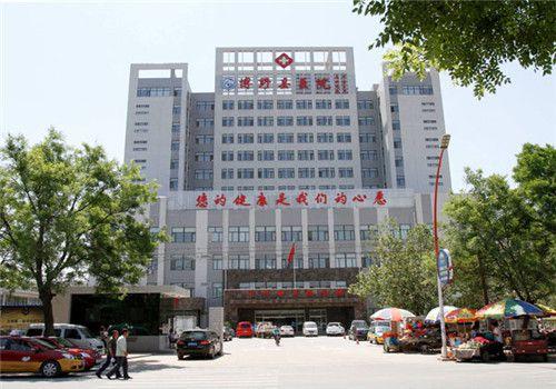 博野县医院体检中心外景