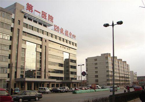 张家口市第一医院体检中心外景