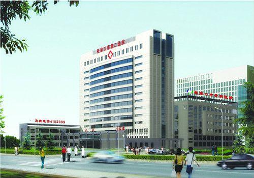 张家口市第二医院体检中心外景
