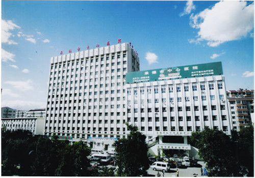 承德市中心医院体检中心大楼