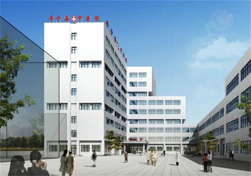 丰宁县医院体检中心外景