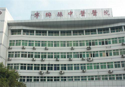 宁乡县中医医院体检中心大楼