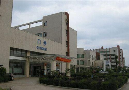 安仁县人民医院体检中心外景