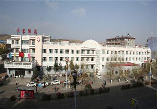 扎兰屯市中蒙医院体检中心外景