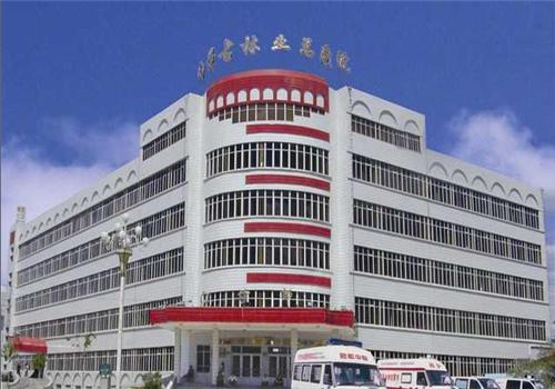 内蒙古林业总医院体检中心大楼