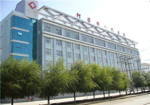 阿荣旗人民医院体检中心大楼