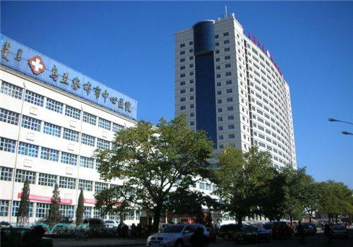 乌兰察布市中心医院体检中心外景