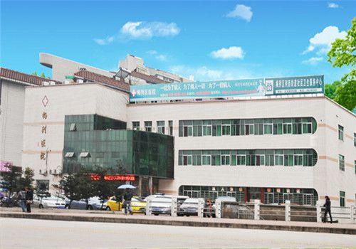 三明市梅列区医院体检中心外景