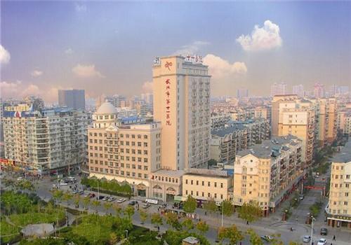 武汉市第十一医院体检中心