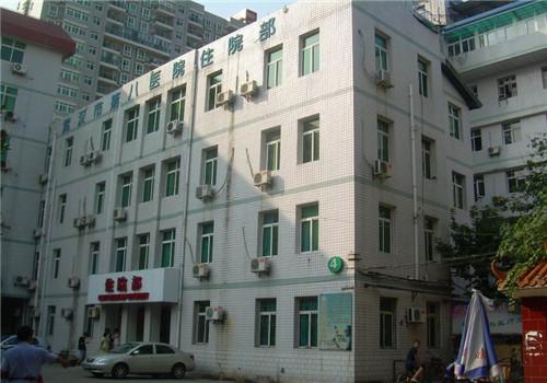 武漢市第八醫院體檢中心