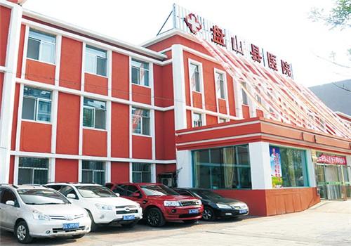 盘山县人民医院体检中心