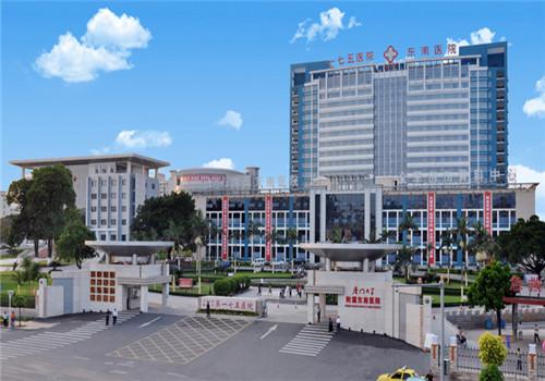 漳州909医院体检中心(原漳州175医院)