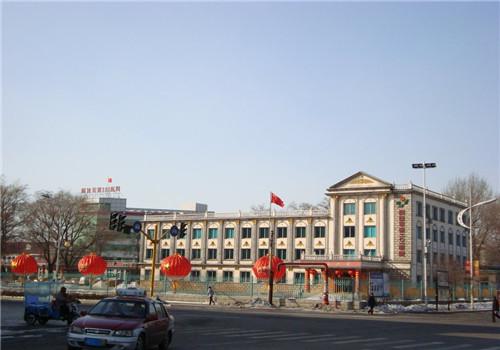 辽阳201医院体检中心