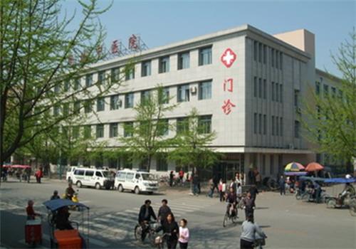 凤城市中医院体检中心