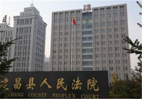 建昌县人民医院体检中心