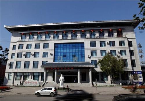宽甸县中医院体检中心