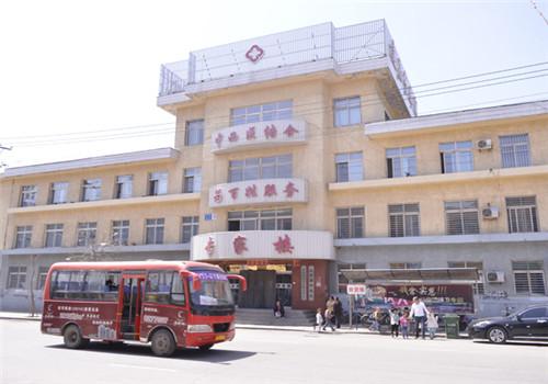 建昌县中医院体检中心