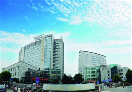 江苏省老年医院体检中心院前广场