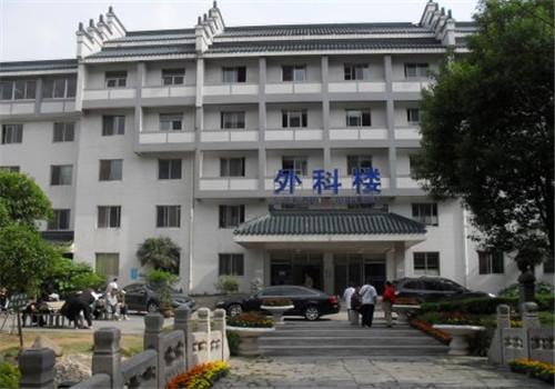 南京市中醫院體檢中心外科樓