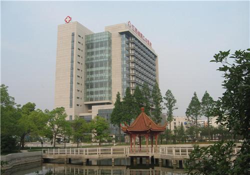 南京中医药大学第二附属医院体检中心外景