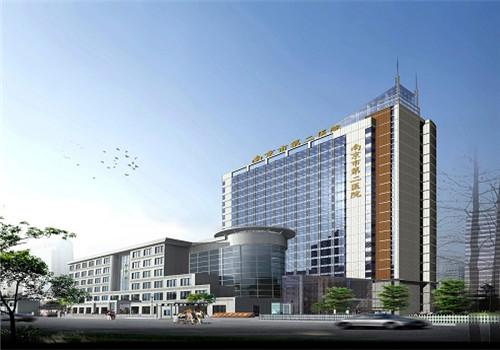 江蘇省傳染病醫院體檢中心