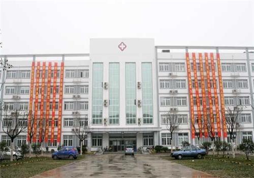 苏州市红十字医院体检中心