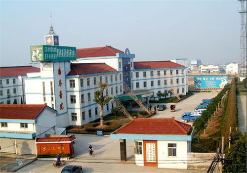 宜兴市杨巷医院体检中心大门口