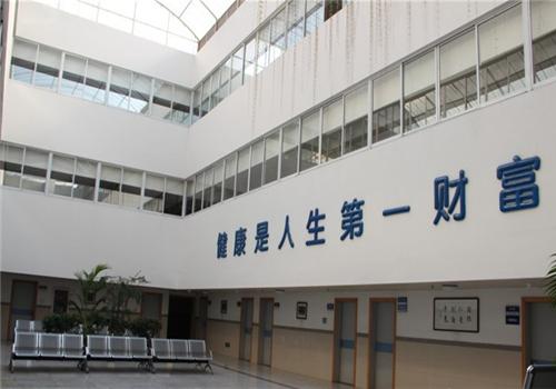 江苏省江阴市人民医院体检中心休息区