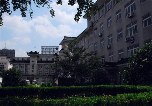 金坛市中医院体检中心绿化环境