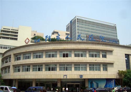 江苏省江阴市人民医院体检中心门诊大门