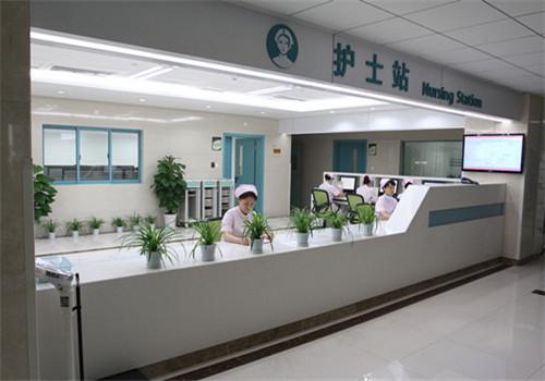 徐州医学院附属医院体检中心护士站