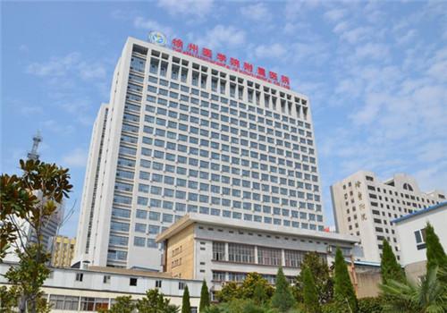徐州医学院附属医院体检中心大楼