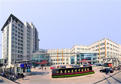 如皋市中医院体检中心院前广场