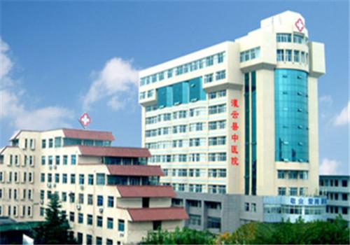 灌云县中医院体检中心