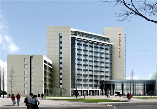 济南市第八人民医院体检中心