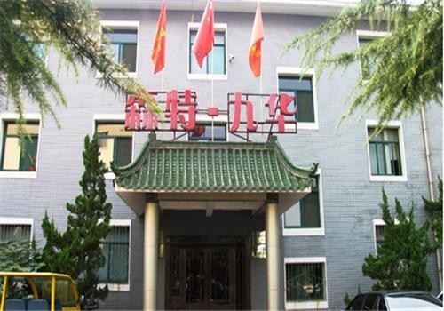 济南森特·九华健康管理体检中心