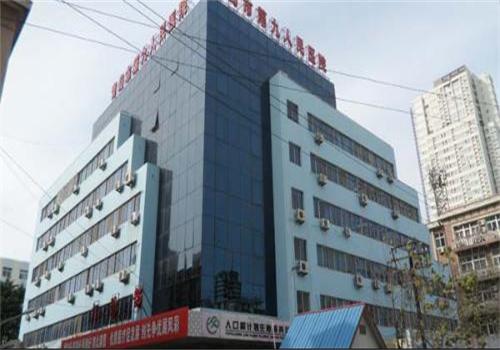 青島市第九人民醫院體檢中心