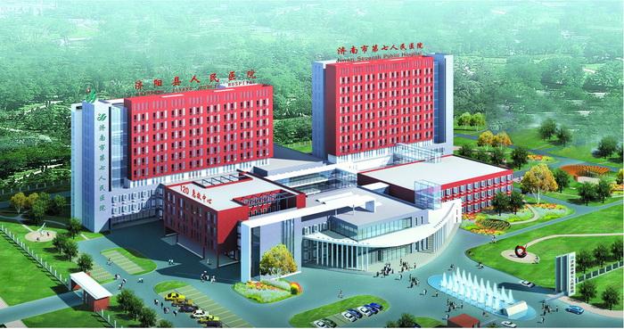 济南市第七人民医院体检中心
