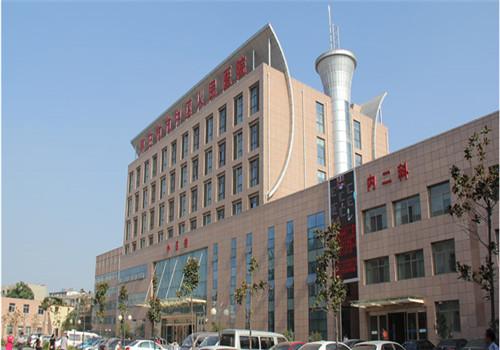 枣庄市市中区人民医院体检中心