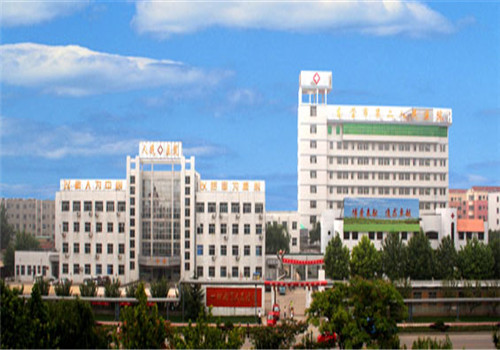 东营市第二人民医院体检中心